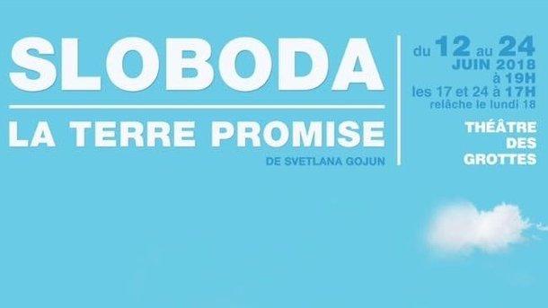 Sloboda - La Terre Promise