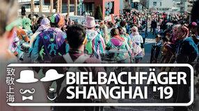 Bielbachfäger - 30th Shanghai Tourism Festival 2019